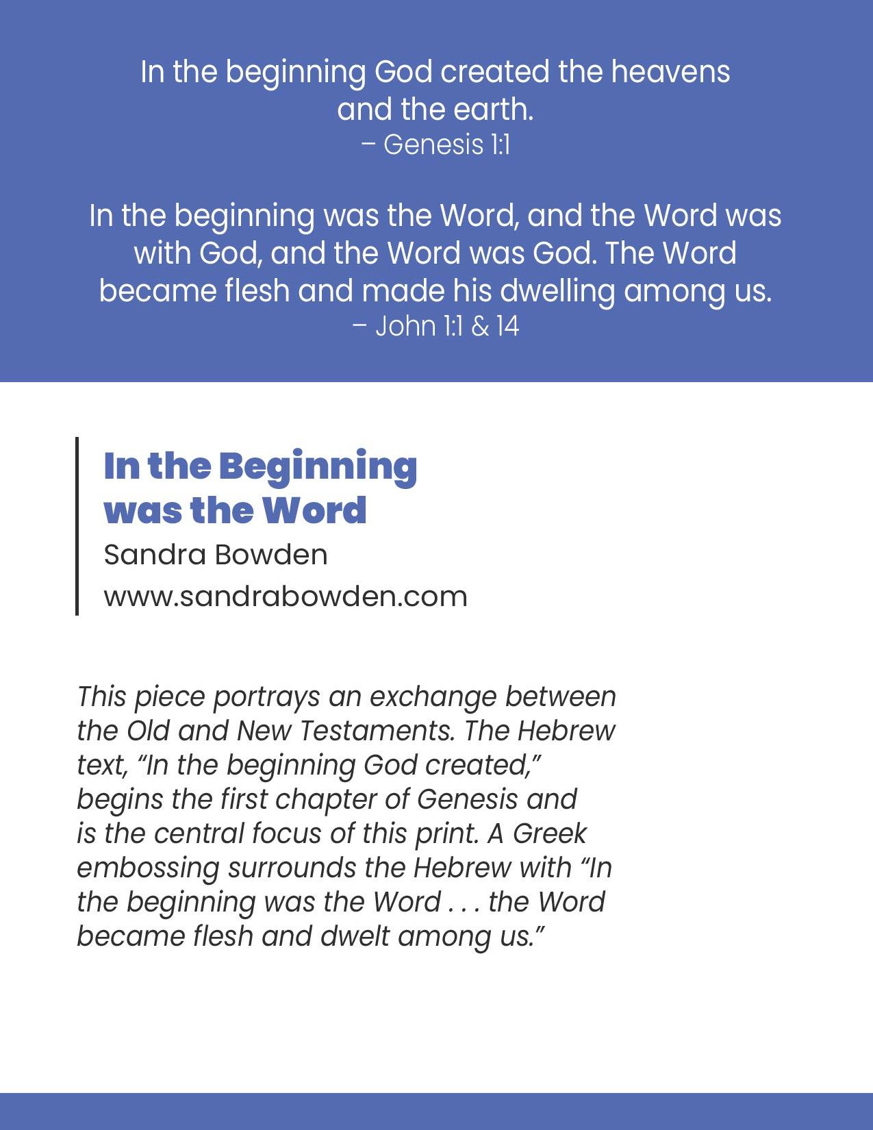 Gen. 1:1 | John 1:1,14